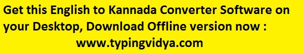 English Hindi Typing Software Free Download
